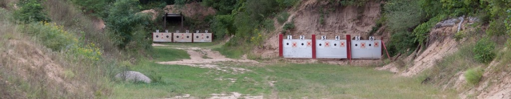 100/200 Yard Rifle Range